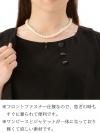 【K043】夏用 9号(M),13号(LL) ショート丈