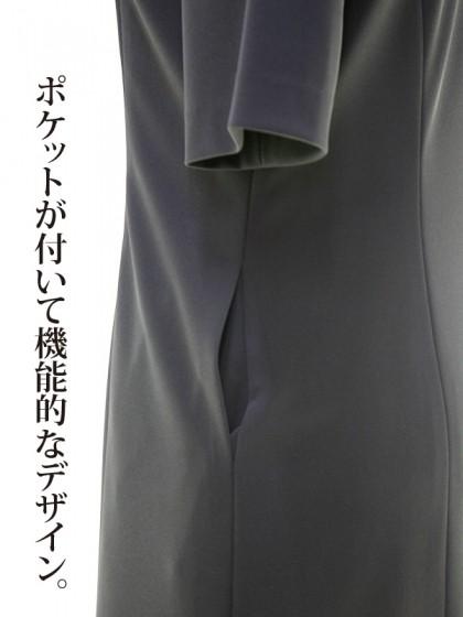 【409】夏用 7号(S)~13号(LL) ロング丈