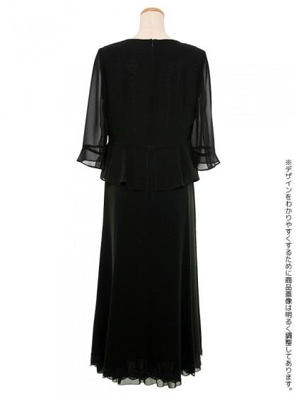 【407】夏用 9号(M)~13号(LL) アンサンブル風ワンピース