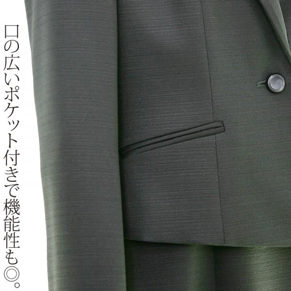 【121】9号(M)~17号(4L) ロング丈