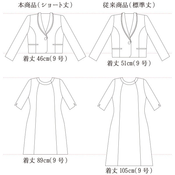 【623】9号(M)~19号(5L) ショート丈