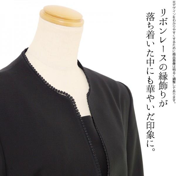 【425】夏用 9号(M)~13号(LL) アンサンブル風ワンピース