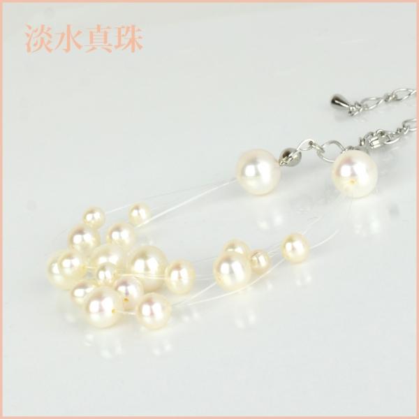 ブレスレット 淡水真珠(3.5-8.5mm 5連) 011