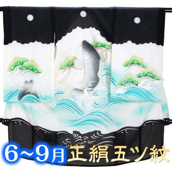 夏の男児産着 高級正絹 五つ紋 黒 SB12