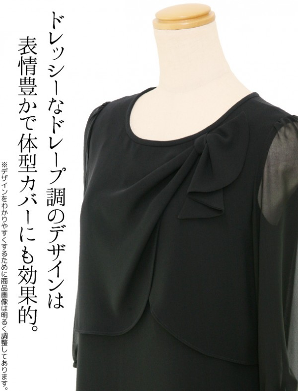 【423】夏用 7号(S) アンサンブル風ワンピース