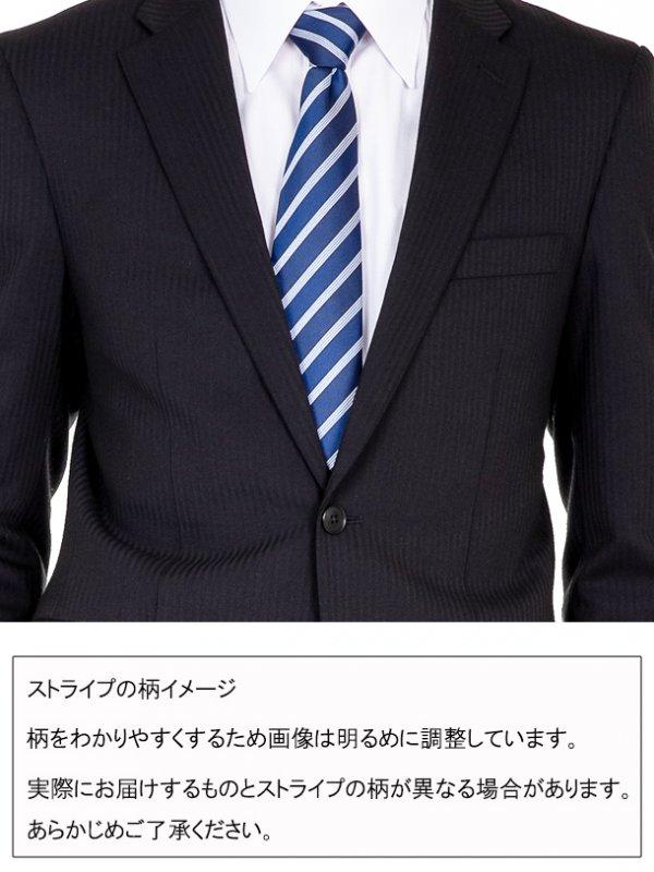 ブラックストライプスーツ
