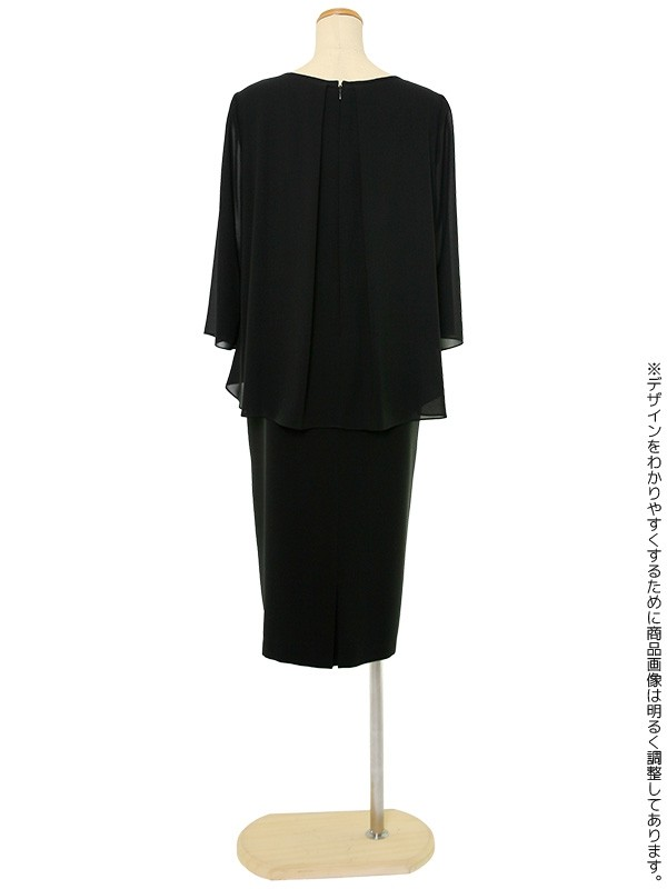 【415】夏用 11号(L)~13号(LL) ワンピース