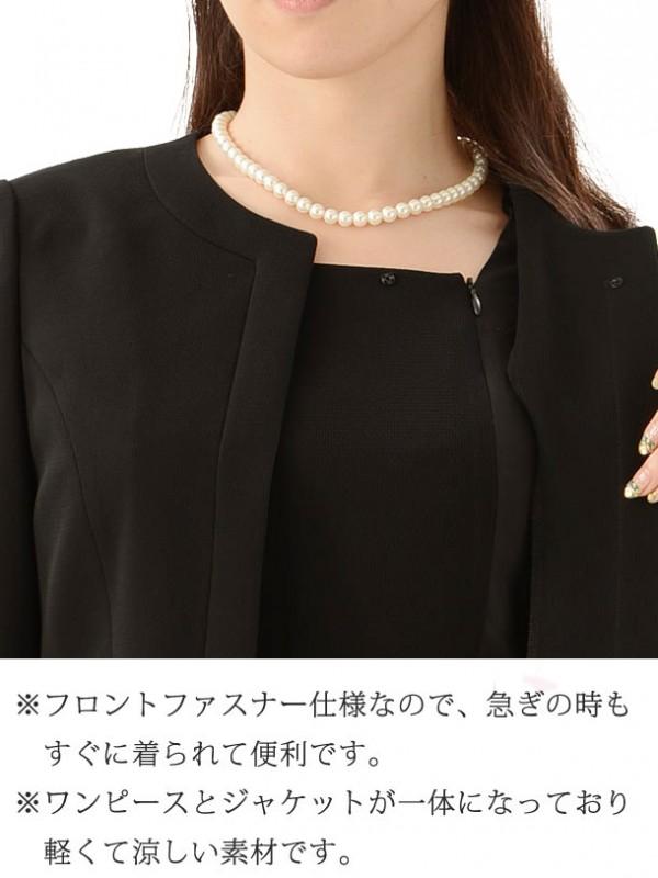 【K044】N・U・I・T 夏用 9号(M)~11号(L)
