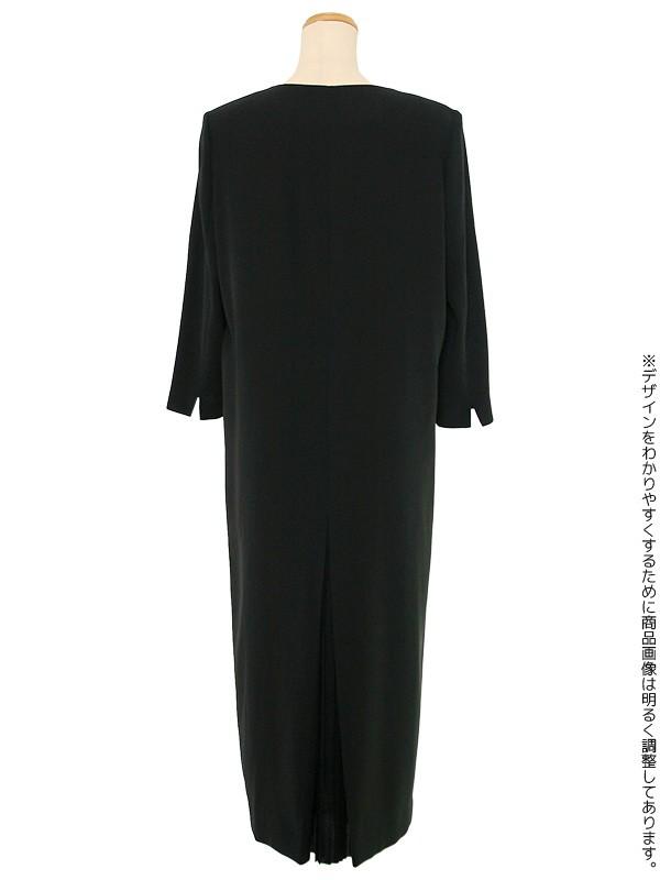 【720】9号(M)~17号(4L) ロング丈