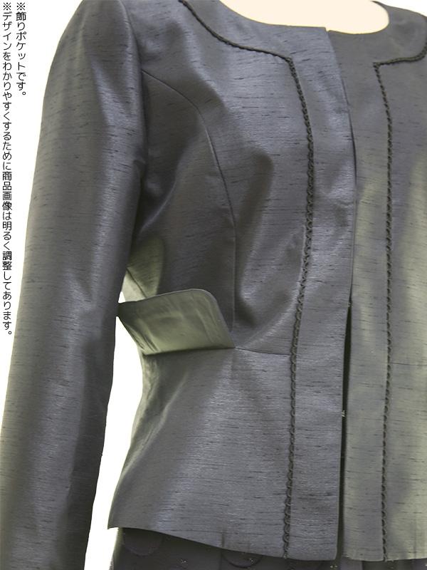 セレモニースーツ 9号(M)~11号(L)