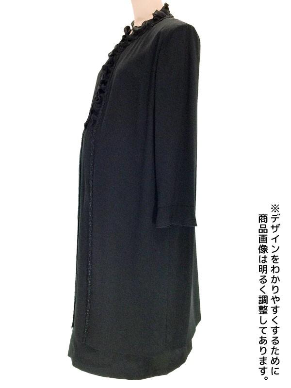 【750】マタニティ 9号(M)~17号(4L) 前ファスナー