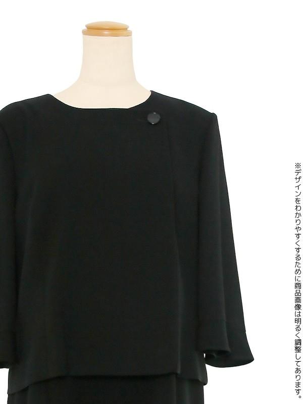 【604】YUKI TORII 17号(4L)~23号(7L) ロング丈