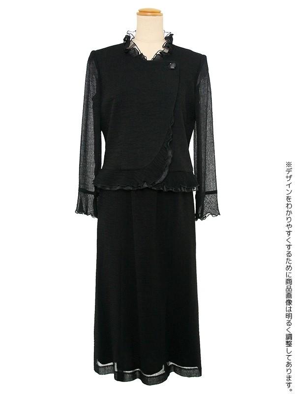 【410】夏用 9号(M)~15号(3L) アンサンブル風ワンピース
