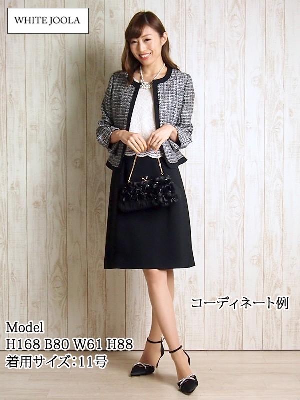 セレモニーツィードワンピーススーツ 7号~11号