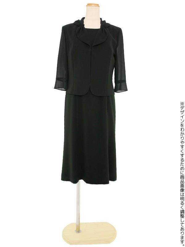 【422】夏用 7号(S) アンサンブル風ワンピース