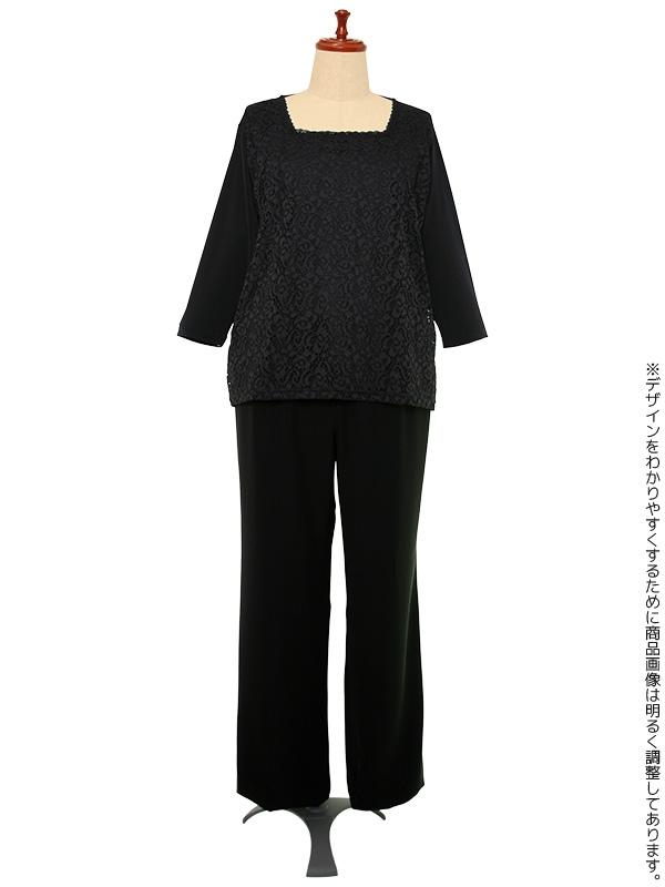 ブラックフォーマル 23号(7L) ゆったりパンツスーツ