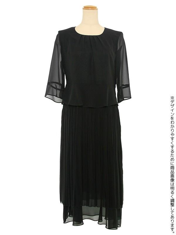 【413】夏用 9号(M)~13号(LL) アンサンブル風ワンピース