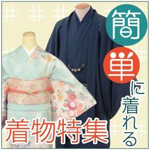 初心者でも簡単に着付けができるレンタル着物特集