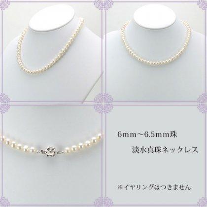 【セット】23.0 ブラックフォーマル 小物6点セット 桜