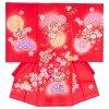 女児産着44(正絹)赤地/鞠と桜