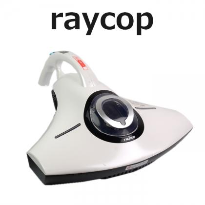 reicop ふとんクリーナー RS-300