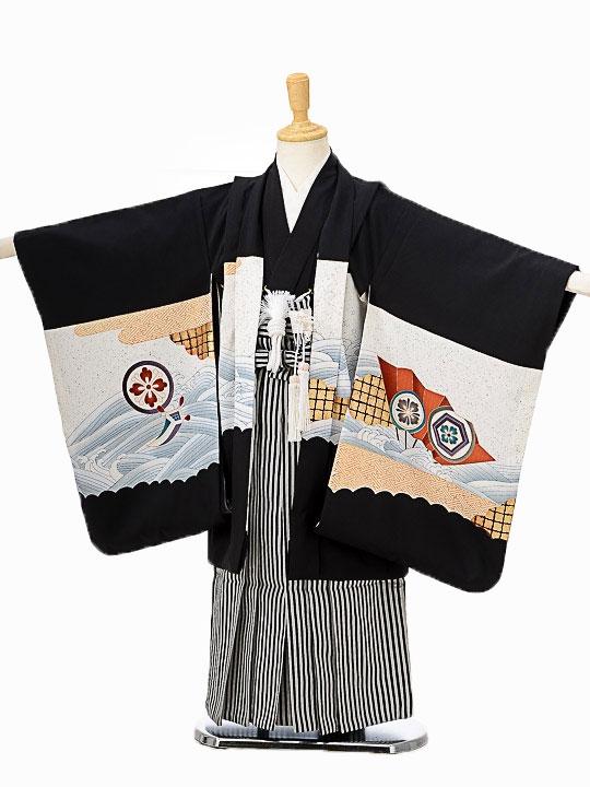 七五三(5歳男袴)sftm072黒地鷹波涛/黒縦縞