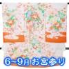 女児産着 SG37 高級正絹 絽 夏用 赤
