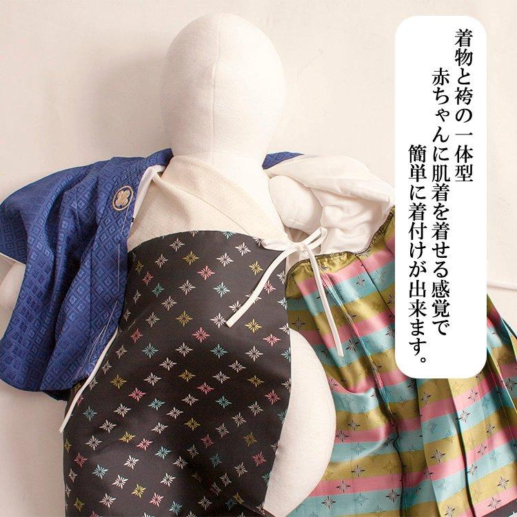 ベビー着物(男)409 紺色/紋付