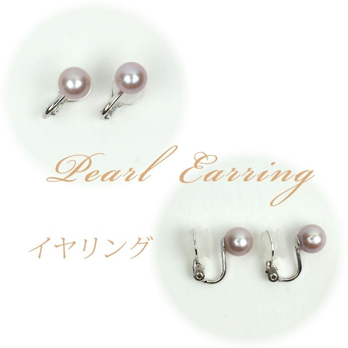 淡水真珠(3-9mm) デザイン NE 007