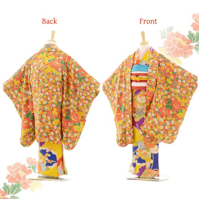 七五三(7歳袋帯・羽織)7207アンティーク着物黄色雲