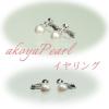 アコヤ(7.5-8.0mm 1連)チョーカーNE 075-01