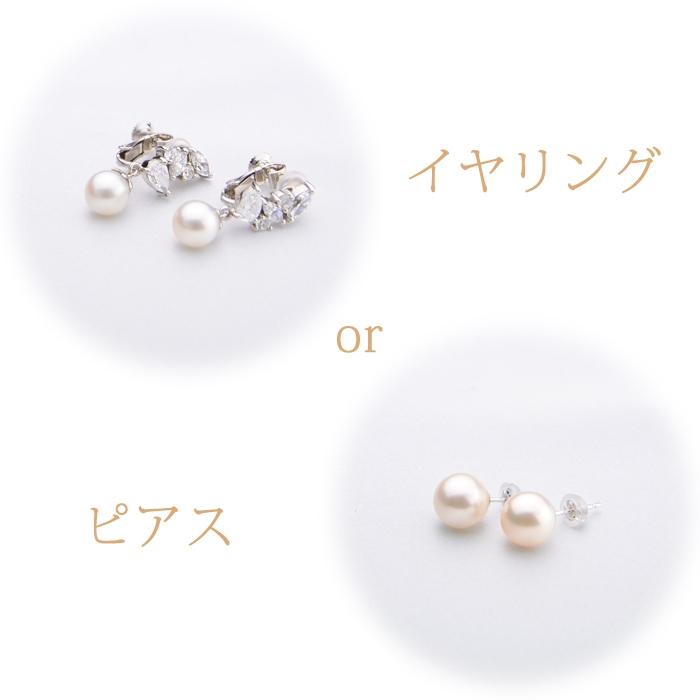 アコヤ(7.5-8mm 1連) デザイン NE 007