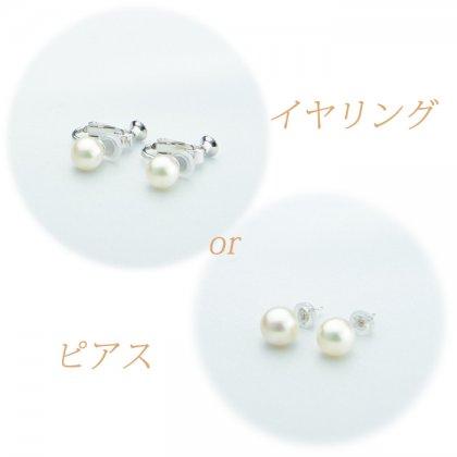アコヤ(7-7.5mm 2連) デザイン NE 055P