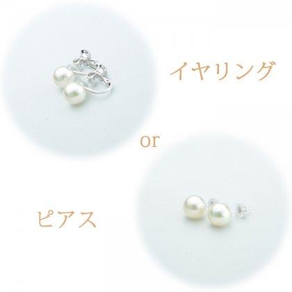 アコヤ(7-7.5mm 1連) デザイン NE 003