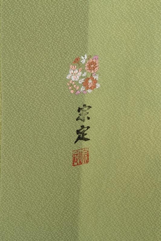 色無地(単衣)31抹茶色 花紋