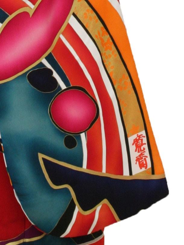 色打掛レンタル123丸章制作 手描友禅 園の寿