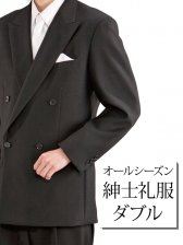 礼服レンタルダブルK体 ウエスト100cm~130cm