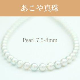 アコヤ(Nt 7.5-8mm 1連) NE 062