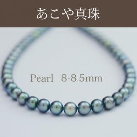 アコヤ ブラック(8-8.5mm 1連) NE 069