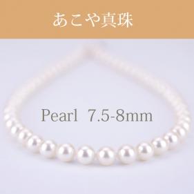 アコヤ(7.5-8mm 1連) NE 074