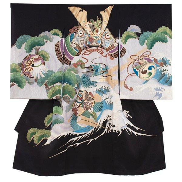 お宮参り男児228 黒地/兜/ドラゴンと波