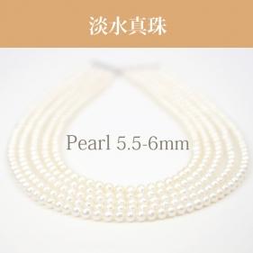 淡水真珠(5.5mm-6mm 5連) NE 019