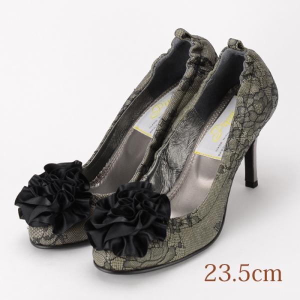 23.5 Pippichic ブラック 8cmヒール