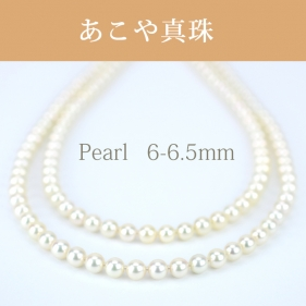 アコヤ(6.0-6.5mm ロング1連) NE 083