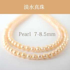 淡水(7mm-8.5mm ロング1連 オレンジ) NE 091