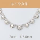 アコヤ(6-6.5mm) ハートデザイン NE 201