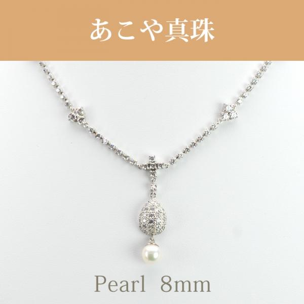 アコヤ(8-8.5mm) Y字 デザイン NE 009