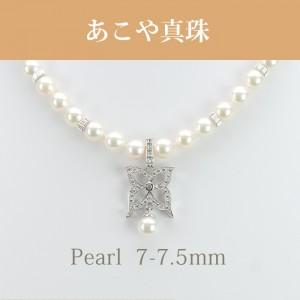アコヤ(7-7.5mm 1連) デザイン NE 蝶 006