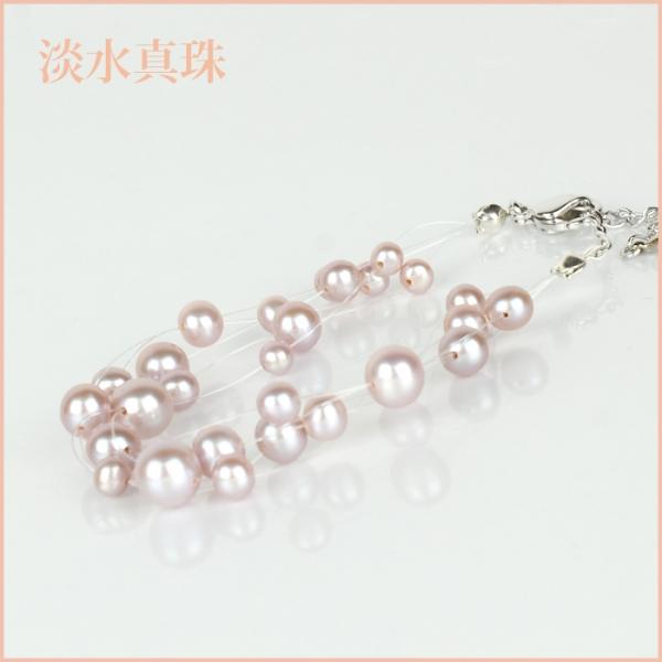 ブレスレット 淡水真珠(3.5-7mm 5連) 012