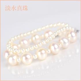 ブレスレット 淡水真珠(4-12mm 2連) 010